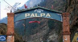 Palpa-entrance