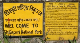 Shivapuri-park-welcome-board
