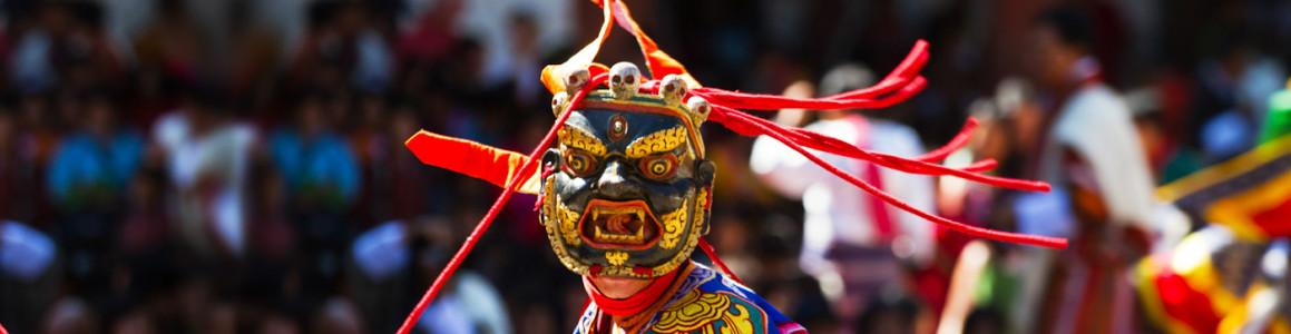 Tamshing Phala Choepa