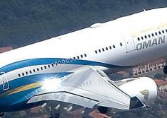 Oman – Kathmandu Flight