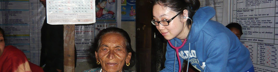 Gorkha Health Post Volunteer Program
